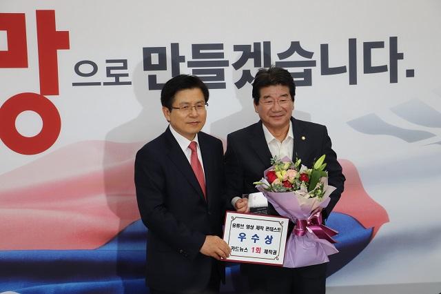 강석호 의원 수상사진.JPG