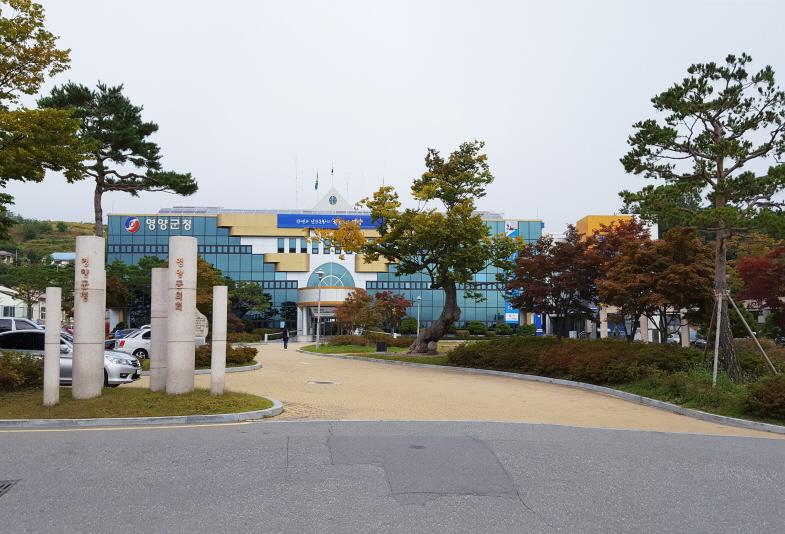 꾸미기_2-2. 사진(영양군청 전경).jpg